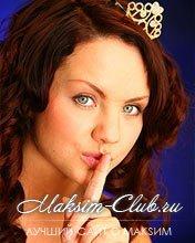 http://maksim-club.ru/uploads/gallery/main/113/x_7c4cfecc_1_1227186741.jpg