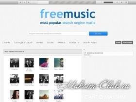 Казахский mp3 портал — новая музыка для тебя