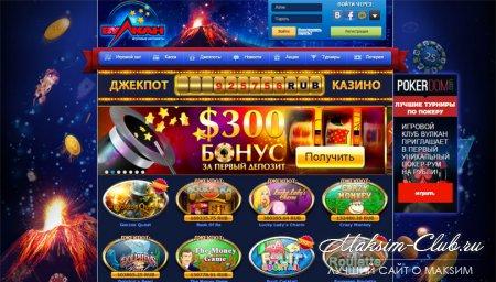 топ сайтов казино