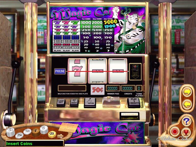 Последние новости про игровые автоматы школьное казино по химии образовательный проект