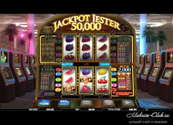 Gsm казино игровые автоматы играть в игровые автоматы безплатно и