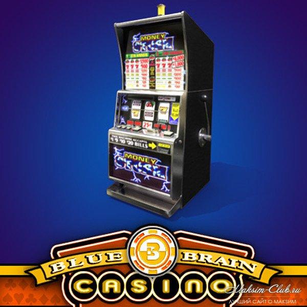 Игровые автоматы последние новости бесплатные игровые автоматы admiral-x.com