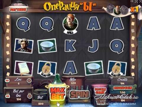 Новые игровые автоматы казино вулкан операция ы Игровое казино вулкан Расногорск скачать