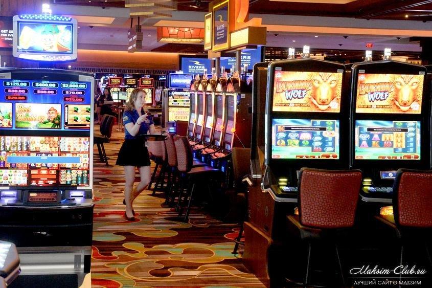 Песня про игровые аппараты азартные игры игровые автоматы онлайн бесплатные