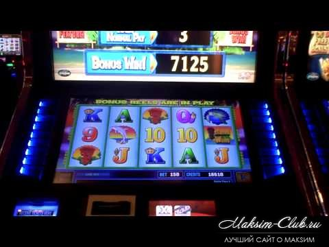 Игровые автоматы gsm взломать игру слотомания - новые игровые автоматы