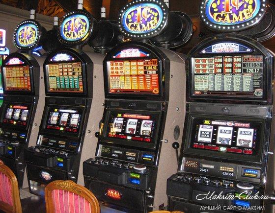 Играть максима в казино порно рулетка по вебке по всему миру