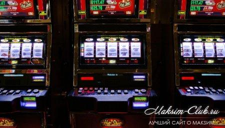 Виртуальное казино Вулкан. Выгоднее настоящего